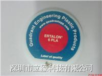 固体润滑增强型尼龙 NYLATRON NSM PA6(PA6+固体润滑剂)灰色