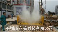 韩国Geowell洗轮机/基坑式洗轮机/工地洗轮机S01 滚轴经济型驱动洗轮机GW-T660