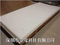 国产PVDF板材