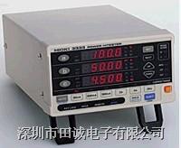 日本日置HIOKI3333單相電力計 功率表 3333