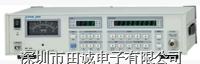 MM-2500通訊測試儀|MM2500通訊測試儀 MM-2500