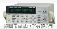 FC-300頻率計|FC300頻率計 FC-300