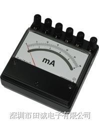 2051系列指針式直流電壓電流電表|日本橫河Yokogawa精表 2051系列指針式直流電壓電流電表