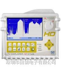 PROMAX(寶馬)TVExplorerHD DTMB电视高清晰度电视分析仪 TV EXPLORERHD DTMB