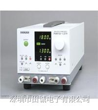 KIKUSUI(菊水)PMR24-1QU雙道跟蹤多輸出電源 PMR24-1QU