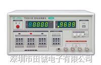 TH2615E型電容測量儀 TH2615E|TH-2615E