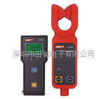 優利德高壓鉗形電流表 UT255B|UT-255B