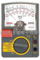 三和指針式絕緣電阻表 DM509S|DM-509S