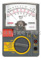 三和指針式絕緣電阻測試儀 DM1009S|DM-1009S