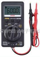 三和數字萬用表 PM300|PM-300