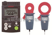 鉗形電流表|電流記錄儀 DL10MA|DL-10MA