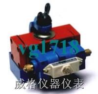 电控换向阀 Q24JD、Q24JD2