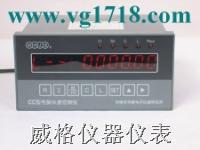长度控制仪CC-6-01