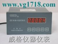 长度控制仪CC-5-33  CC-5-33