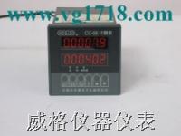 长度控制仪CC-6-66  CC-6-66
