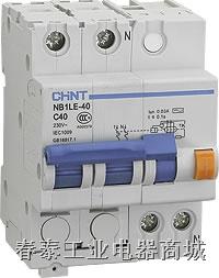 电子式剩余电流动作断路器  NB1LE-40