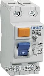 电子式剩余电流动作断路器  NL1E-63
