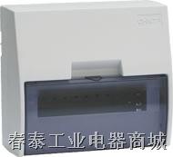 配电箱  NX2系列