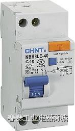 电子式剩余电流动作断路器  NBH8LE-40
