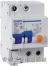 剩余电流动作断路器 NB1L-63
