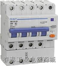 剩余电流动作断路器  NB1LE-63