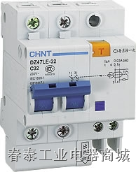 剩余电流动作断路器  DZ47LE-32