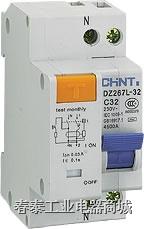 漏电断路器  DZ267L-32