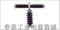 高压限流熔断器  RXW0-35、RW10-35、RW9-35、RXW0-10型