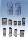 交流金属化膜电容器  CBB65L、CBB65D、CBB65T系列