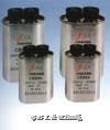 微波炉电容器  CBB85系列