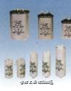 灯用金属化聚丙烯膜电容器  灯用金属化聚丙烯膜电容器