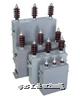 全膜高压并联电容器  BAM(BFM)