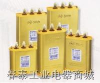 电力电容器  电力电容器