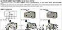 微动开关(2开2闭型)DZ-10G系列 DZ-10G系列