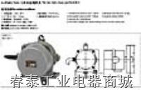 双向拉绳开关LLP5(KLT2A-1) LLP5(KLT2A-1)