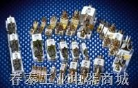 方管刀形触头插入式熔断器底座 RT0、NT0、NT1、NT2、NT3、NT4、NH00S1、NH2、NH3