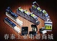 熔断器式隔离开关 DRO-160系列