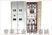 TBBF水电站无功电容补偿装置