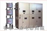 TBB高压并联电容补偿装置