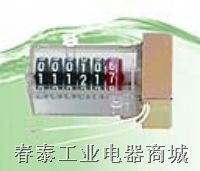[JCH-2计度器] 继电器 JCH-2