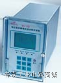 低压变压器微机综合保护装置WDZ-3(T)型 WDZ-3(T)型