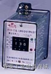 无需直流电源静态电压继电器 JY-8 系列  JY-8 系列
