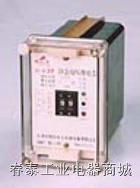 静态电压继电器JY-8系列 JY-8系列