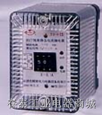 抗CT饱和静态电流继电器 JLK-8 系列 JLK-8 系列