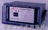 静态重合闸继电器JCH-8 系列 JCH-8 系列