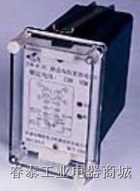 静态双位置继电器 JSW-8 系列 JSW-8 系列