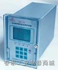 电动机微机综合保护装置WDZ-1(T)型 WDZ-1(T)型