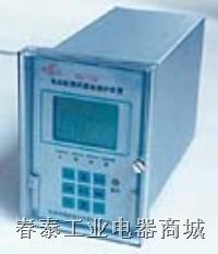 电动机微机差动保护装置  WDZ-2(T)型  WDZ-2(T)型