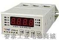 ZYD1-Q数显电动机保护器 ZYD1-Q