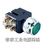 Φ25 HB25系列控制元件 HB25系列